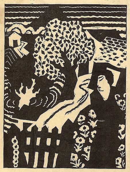 THE STREAM, c. 1925 Linocut 8 x 6 inches 11 x 8 1/...