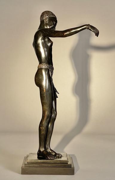 DABOA: Dancing Girl of the Sara Tribe, Lake Chad D...