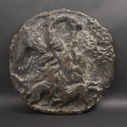 http://images.crsculpture.com/www_crsculpture_com/rumsey_FOX_HUNT_66481.jpg